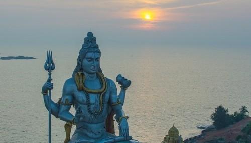 Lord Shiv Aarti