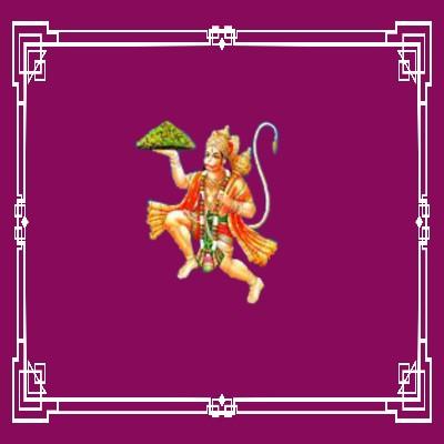 Hanuman Ji Ki Aarti Lyrics